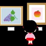 美術館の一般的マナーと子供を連れて行く時の注意点を詳しく解説!