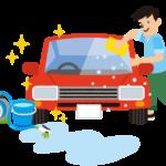 洗車の基本的な注意点と適したタイミングを知って愛車を守る!