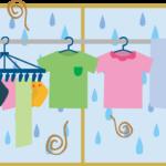 衣服のイヤな生乾き臭を自宅で防ぐ方法と取る方法を大解剖!