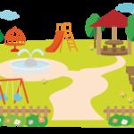 小さい子供連れで公園に行く時に絶対におさえておきたい対策とは?