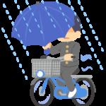 雨の日の自転車の運転!必須マナーとルールと注意点を解説!