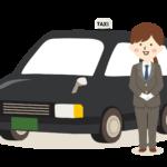 普通自動車二種免許の難易度は?どんな仕事が出来るの?